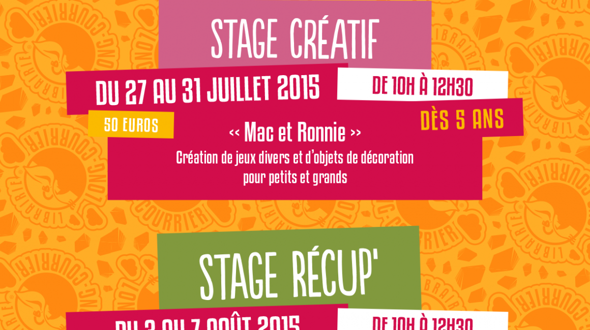 Les stages 2015
